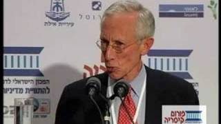 Ceasarea Forum 2008 - Stanley Fischer