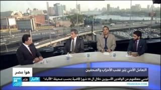 فيديو.. معصوم مرزوق: أجهزة الدولة نقلت حاملي أعلام السعودية للميادين