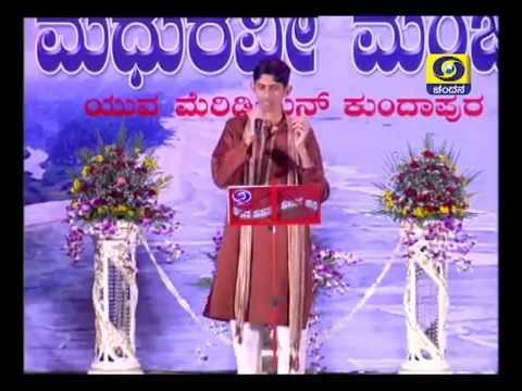 Aaseya Bhaava Olavina Jeeva - Vinush Bharadwaj (MMMG DD Chandana)