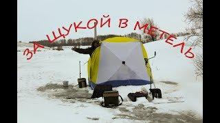 МОЯ ПЕРВАЯ РЫБАЛКА ЗИМОЙ С НОЧЁВКОЙ ЩУКА НА ЖЕРЛИЦЫ Winter fishing Pike in winter ice perch