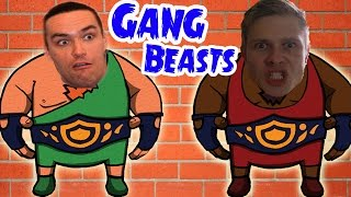 Я Борец Тебе Конец! - Gang Beasts - #1