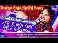 Tate Paiba Paain Kichhi Bi Karipare |  A New Romantic  Song | Humane Sagar Odia New Dj Sai Remixe