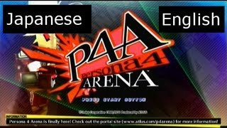 Persona 4 Arena - English Japanese Title Comparison