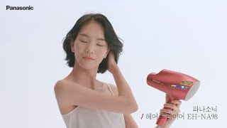 [파나소닉 Beauty] HairDryer 파나소닉 나…