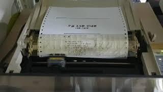 LQ-550H HWP PRINTING