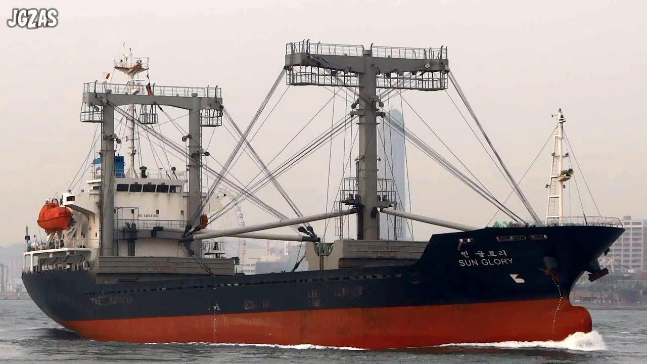 Download [船] SUN GLORY General cargo ship 貨物船 Kanmon Strait 関門海峡 2013-NOV