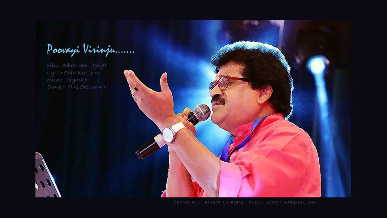 Puzhayorathu full song   malayalam movie