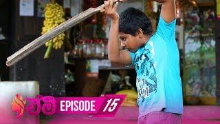 Emi | Episode 15 - (2019-05-10) | ITN Thumbnail