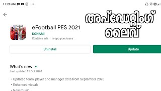 Updating To Pes 2021|LIVE