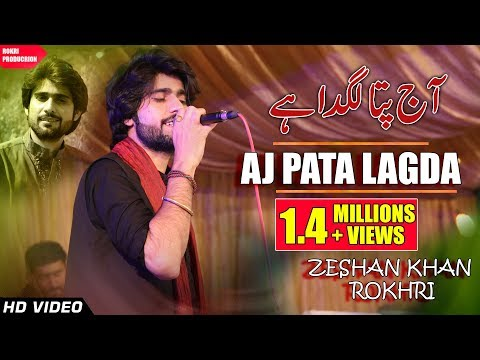 new-hd-song-2016-aj-pata-lagda-ey-/-zeeshan-rokhri