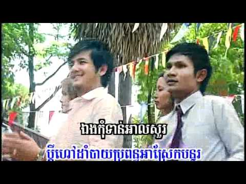 Khmer Karaoke [SD28T21] Nang Lang Tae Lotto (Keo Veasna)
