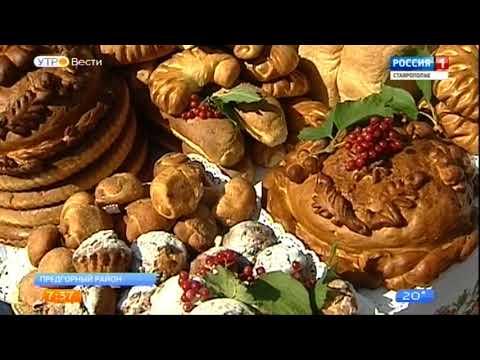 Башкортостан 24 онлайн. Смотреть Канал Россия 1 (+ Уфа