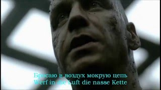 Rammstein - Mutter (Official Video)  HD Lyrics Литературный перевод