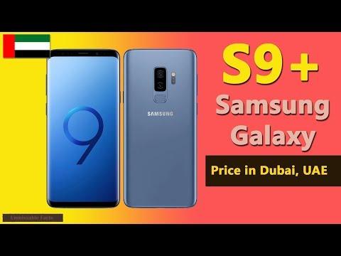 Samsung Galaxy S9 Plus price in Dubai, UAE   S9+ specs, price in Dubai, UAE