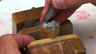 Carving a Japanese Name Seal in Full-Red Style Han Seal Script or Tensho with Henry Li