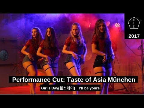 Taste Of Asia 2017 NoEsCape - I´ll be yours - performance