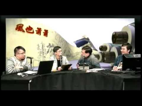 風也蕭蕭:蕭若元影評少年Pi 的奇幻漂流 - YouTube