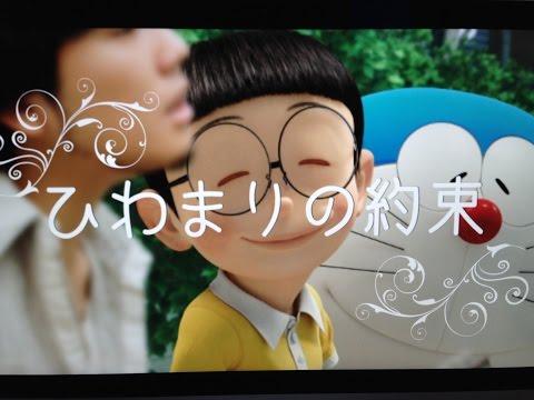 karaoke Cover 歌詞付「ひまわりの約束」秦 基博
