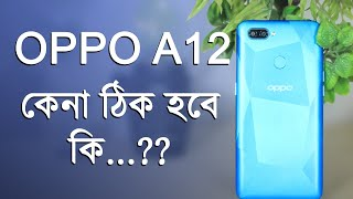 Oppo A12 Full Review in Bangla || Sotophone Bangladesh