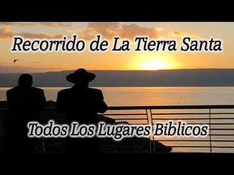 Recorrido De La Tierra Santa, Lugares Biblicos De Israel, Tour, Jerusalen, Sitios Santos De Israel