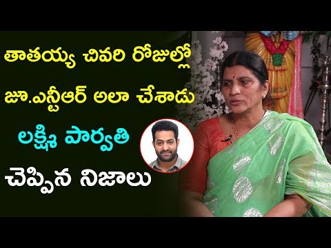 Lakshmi Parvathi Shocking Comments On Jr Ntr | Exclusive Interview | Film Jalsa