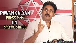 vuclip Pawan Kalyan Press Meet on AP Special Status | Jana Sena | TFPC
