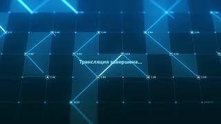 Париматч Высшая лига 7 й тур Газпром Югра д Югорск Спартак Москва