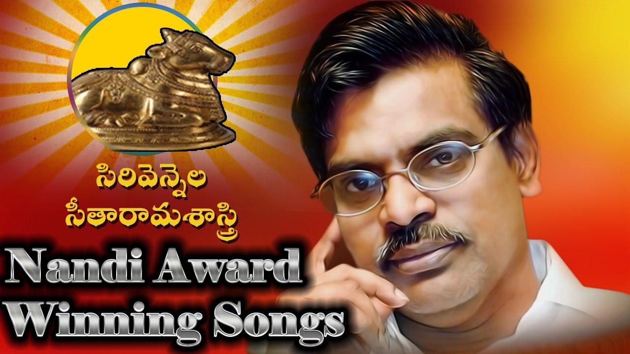 sirivennela sitarama sastry nandi award winning songs