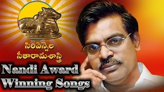 Sirivennela Sitarama Sastry || Nandi Award Winning Songs || Jukebox