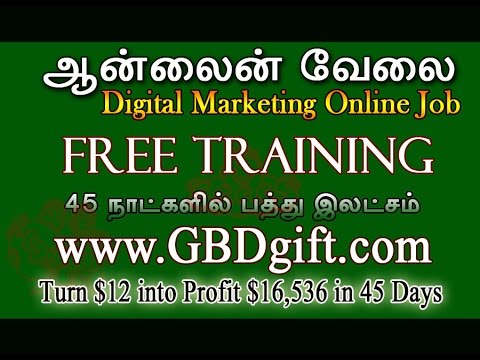 GBDgift.com Digital Marketing Job Details in tamil