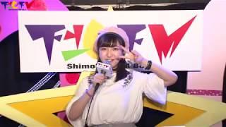 2017年5月18日放送 アシスタントMC:相笠萌 ※尚FRESH! でも放送開始い...