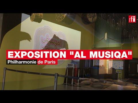 """L'exposition """"Al Musiqa"""" à la Philharmonie de Paris"""