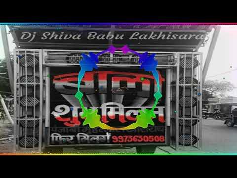 !!महगा भ इल ओठलाली हो !!खेसारी लाल यादव!!Fadu Mix Song--Holi Dhamaka__Hard Toing Bass---Shiva Hi Tec