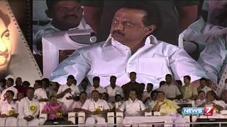 DMK will investigate about Jayalalitha murder – Stalin !