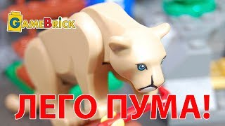 LEGO 60174 Полицейский участок в горах Обзор ЛЕГО CITY [музей GameBrick]