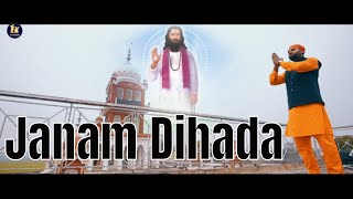 Janam Dihada Mukesh Laddi Latest Punjabi Devotional Songs 2019 Ek Records