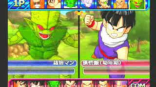 DRAGON BALL Z sparking meteor-PS2- ending bulma-GOTENKS VS ROSHI