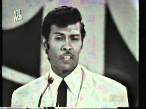1966: Tielman Brothers - Wanderer Ohne Ziel (Live)