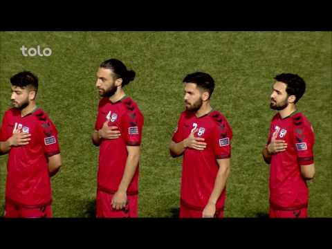 افغانستان در مقابل ویتنام - لحظات برتر بازی