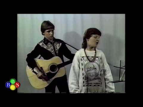 BandWagon Jan 15, 1989