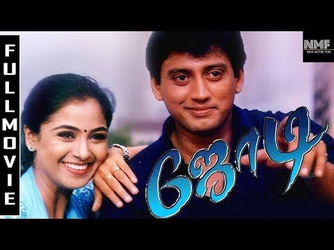 Jodi Full Movie Tamil  | Prashanth | Simran | A.R.Rahman