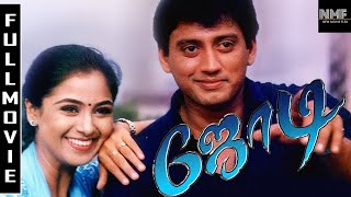 Jodi Full Movie Tamil  | Prashanth | Simran | A.R.Rahman