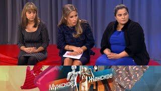 Мужское / Женское - Заказное убийство. Часть 1.  Выпуск от 13.02.2018