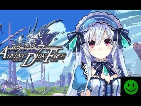 Fairy Fencer F Advent Dark Force How to get the Silver Key  Part 4 |