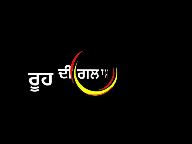 Wair Paake    Sukh Sandhu    Whatsapp Status Video    Latest Punjabi Song 2019