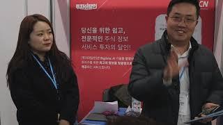 2019 - 11 - 14 (목) 신한퓨쳐스랩 채용박람…