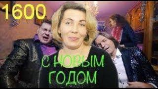Реакция МАМЫ на МС ХОВАНСКИЙ & МАЛИКОВ - ПОД БОЙ КУРАНТОВ С НОВЫМ ГОДОМ