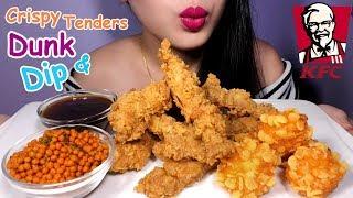 ASMR KFC CRISPY Tenders Dunku0026Dip|Shrimp Nuggets肯德基炸鸡柳u0026炸虾块 吃播 咀嚼声 먹방*No Talking*eating sounds|SF ASMR