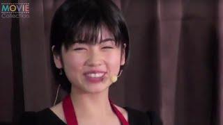 小芝風花/『魔女の宅急便』公開記念トークイベント □関連動画 『魔女宅...