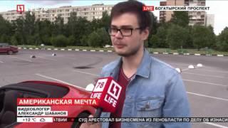 Как заработать 2,4 миллиона рублей за 1 год